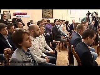 Путин о Бизнесе в интернете Веришь Путину, перестраивайся !