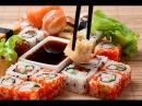 Как делают суши. Часть 1