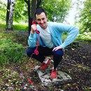 Максим Сергиенко фото #49