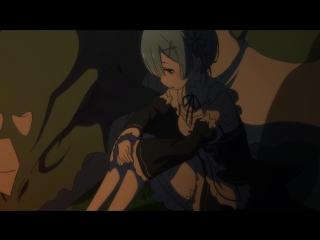 Re: Жизнь в альтернативном мире с нуля | Re: Zero kara Hajimeru Isekai Seikatsu | 1 сезон | 15 серия (Zendos Eladiel) [BDRip]