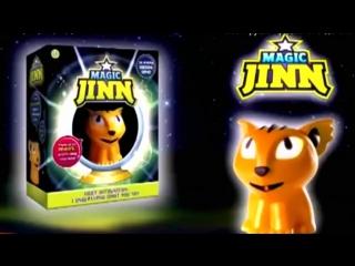 Магический Джинн Magic Jinn Animals