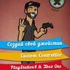 CONSOLE CREW•Создай свой джойстик•PS4 & Xbox One
