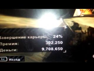 бабок много и тачки норм круто юхууу ))
