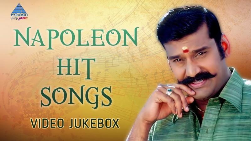 Napoleon Tamil Hit Songs Video Jukebox Tamil Movie Songs Ilayaraja Pyramid Glitz Music