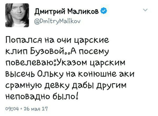 https://pp.userapi.com/c837726/v837726109/421a5/MHukRBMwqsI.jpg