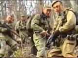 Рабочие будни... Спуски... Подьемы... Чечня 2000. РПД ВДВ.