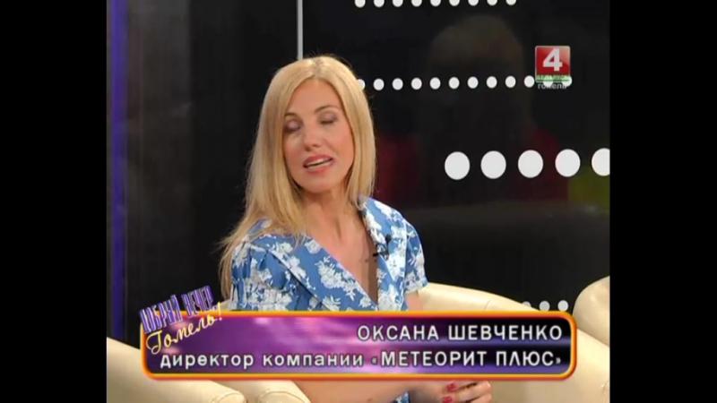 ИГРУШКИ КОМПАНИИ МЕТЕОРИТ ПЛЮС
