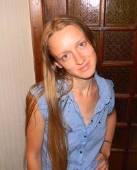 Антонина Иващишина