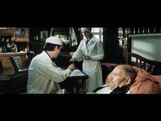 Срочный вызов (1978) - драма, реж. Геральд Бежанов