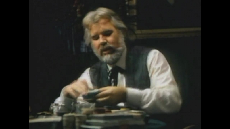 Kenny Rogers - The Gambler (1978)