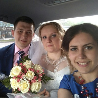 Анна Примак
