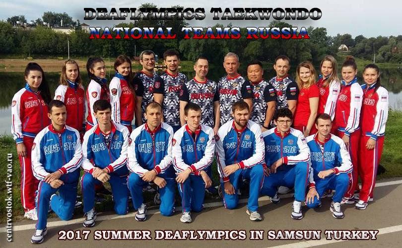 Taekwondo Russia