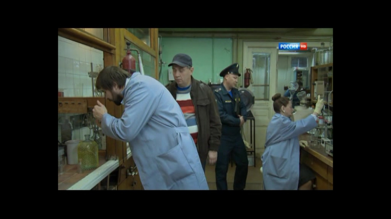 Эпизоды Елены Шаршевской