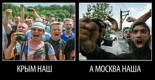 ФСБ пытается вербовать 90% пересекающих админграницу с оккупированным Крымом. Действуют чисто как Гитлер во время Второй мировой, – Ислямов - Цензор.НЕТ 4358