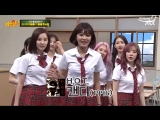 88 | Knowing Brothers: Girls' Generation [рус.саб]
