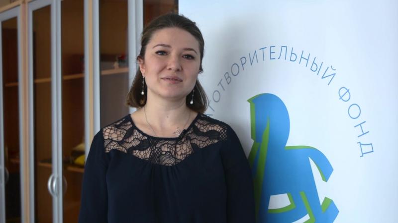 Иванычева Юлия