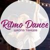 Школа танцев в Москве Ritmo Dance!