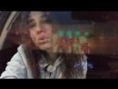 ГолосУлиц Катя Нэми - Уеду (Selfie Live) ГолосУлиц