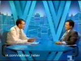 Час пик (02.08.1994) Эраст Галумов