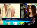 """Наталия ГУЛЬКИНА: """"Держись, шоубиз"""" (24062017)"""