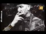 Утёсов Леонид-барон фон дер Пшик
