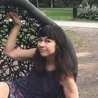 Яна Кислякова