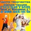 ПОЗИТИВ | Центр Творчества | Школа танцев Чехов