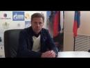 Пресс-конференция Александра Гущина после матча Спартак - Волга