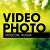 Профессиональная фотосъемка и видеосъемка