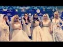 Tashi Show невесты