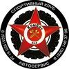 """""""Комбат 4Х4""""  клуб технических видов спорта и эк"""