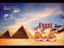 EGYPT ASWAN - TABA - ALEXANDRIA 2011 г. Личное - СЛАЙД