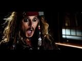 Сцена после титров «Пираты Карибского моря 5_ Мертвецы не рассказывают сказки»