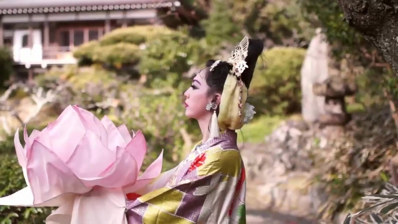 The Dance of Kannon