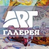 Галерея   ART52
