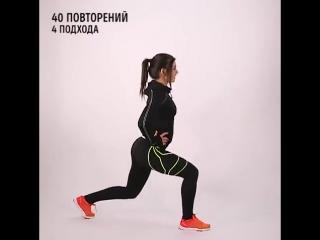 Упражнения для идеального тела за месяц