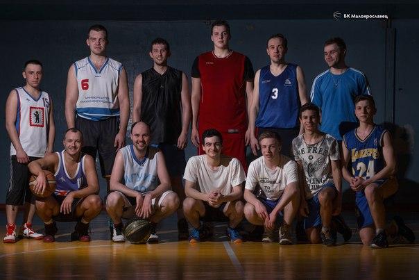 #подписчики #Баскетбол #Малоярославец #БКМалоярославец #Игры #Калужска