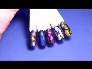 Модный маникюр с фольгой l Дизайн ногтей гель лаком l Кракелюр на ногтях