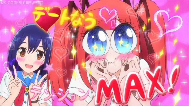 Anime.webm Flip Flappers