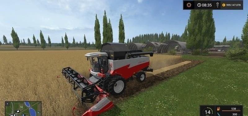 Зерноуборочная машина ...