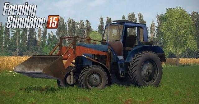 Трактор «МТЗ-82 плюс ПКУ-0.8»