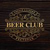 Ресто-бар «Beer club»