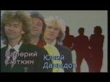 Рок - Ателье - Замыкая Кругстраница