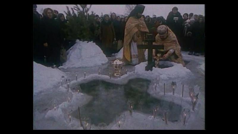 Видеокалендарь. 02. Крещение, 19 января.