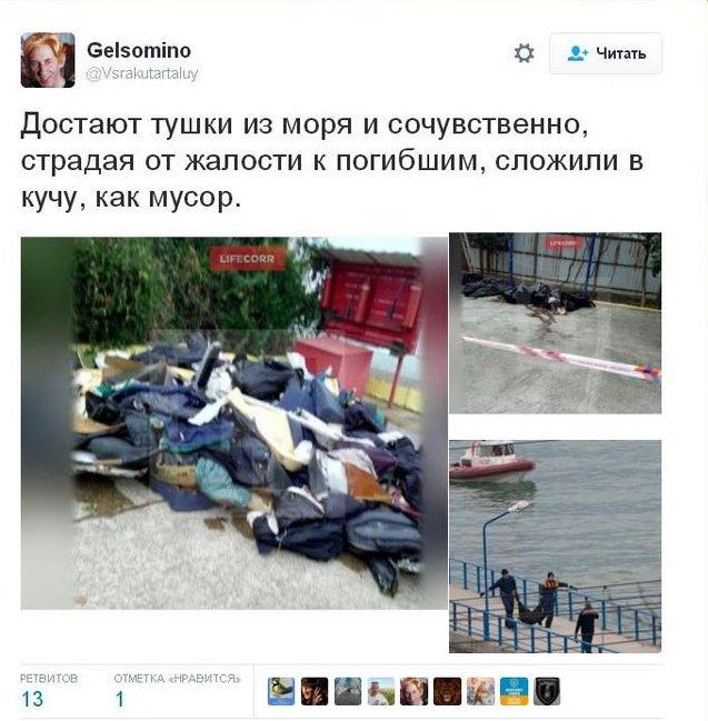Активисты разместили в Херсоне новый антироссийский бигборд - Цензор.НЕТ 5059