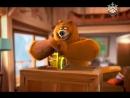 2 серия Гризли и Лемминги-Медведь и шоколадная паста