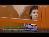 Студентка Варвара Караулова выходила замуж по Skype