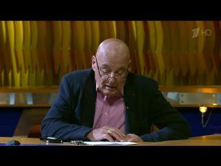Владимир Познер: Хочу предупредить, что меня возможно привлекут к суду