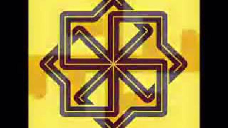Солярные символы славян