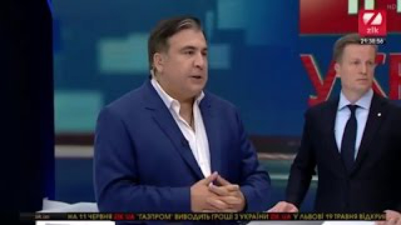 Михаил Саакашвили на канале Zik 18.05.2017 «Другая Украина»